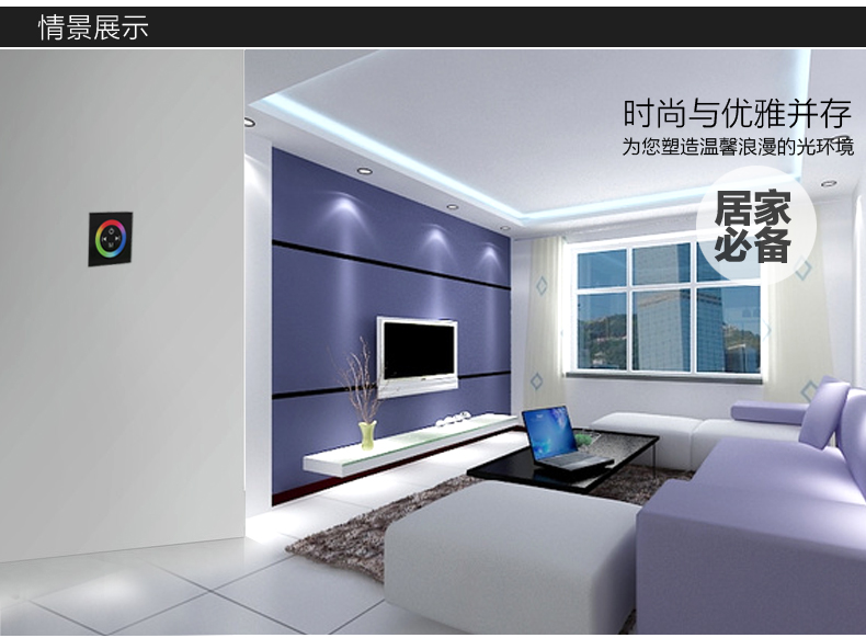 DC12/24V Max 12A 4A3CH, Wall Install Series Glass panel RGB Controller With RF Touch Remote For RGB Led Strips